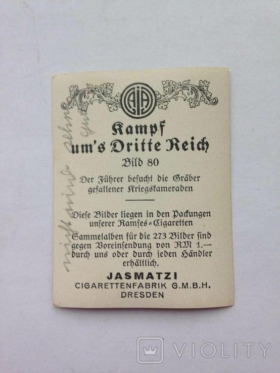 Цветной вкладыш Адольф Траурная церемония Рейх               1933-37 год, фото №3