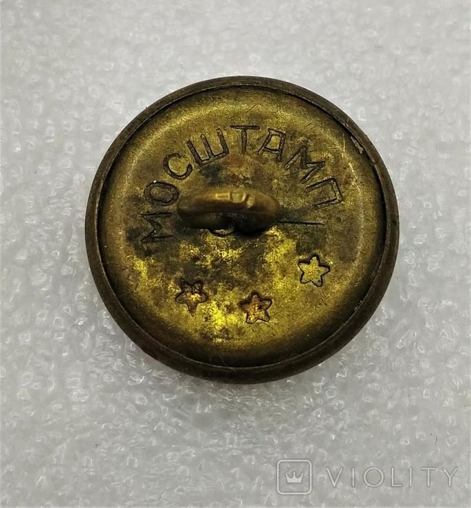 Пуговица Генеральская Герб СССР 15 лент, фото №3