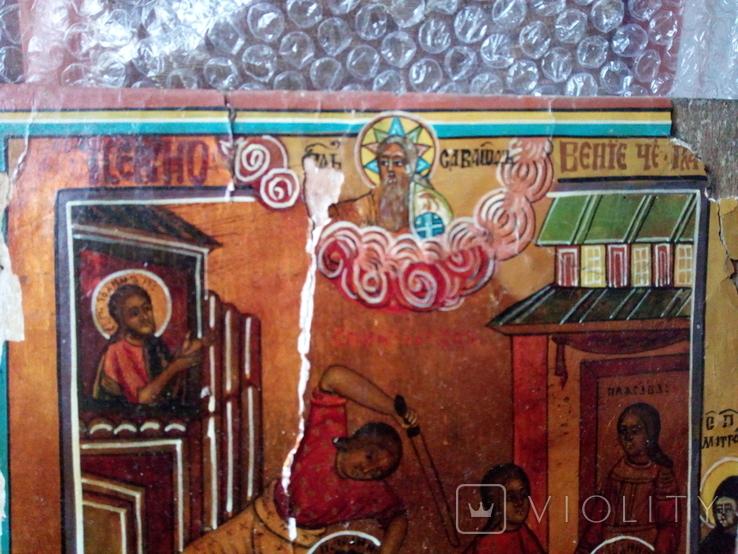 Образ усекновения главы Иоанна Предтечи, фото №11