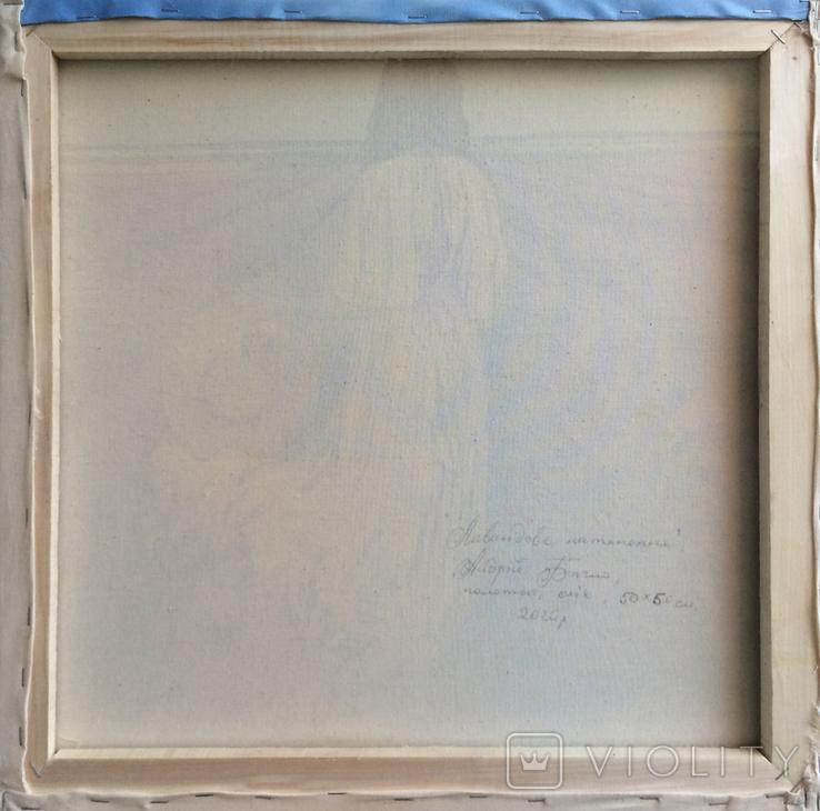 Картина, Лавандове нахнення, 50х50 см. Живопис на полотні, фото №9