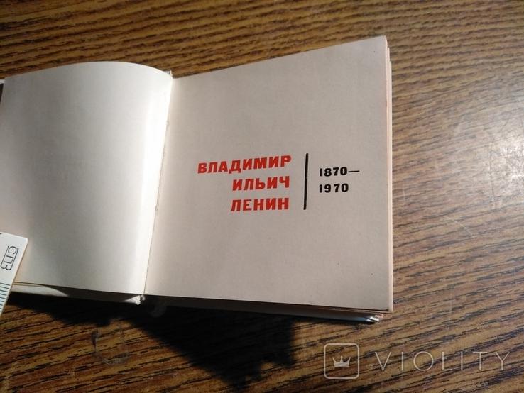 Ленин Памятные медали 1968 6000экз, фото №13