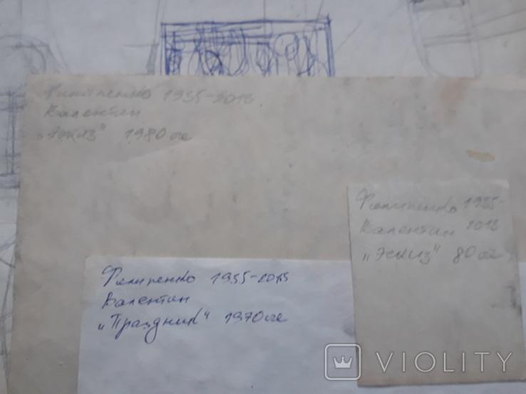 Філіпенко В.В. (3) Жнрові сцени, фото №8