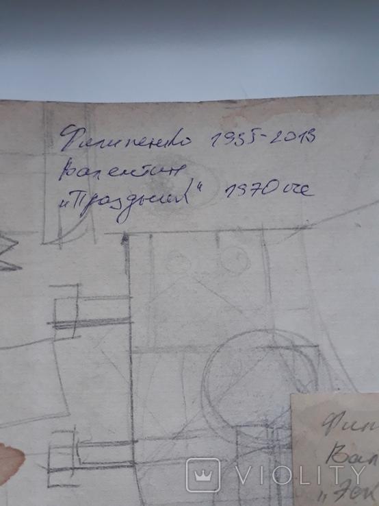 Філіпенко В.В. (3) Жнрові сцени, фото №9