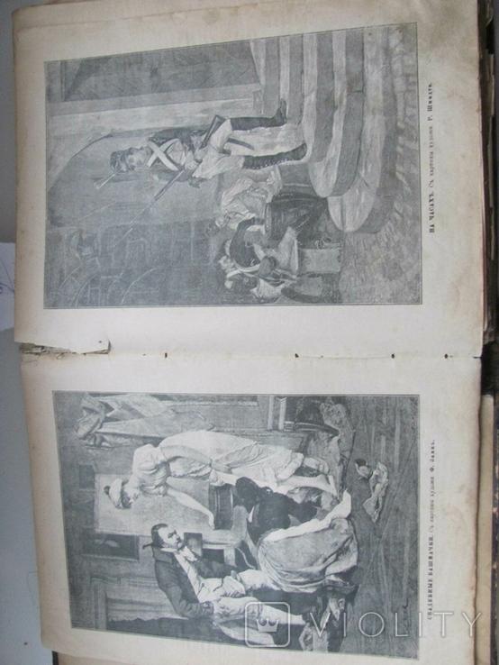 Родина. Комплект за полгода 1902 год. №№ 1 - 26., фото №7