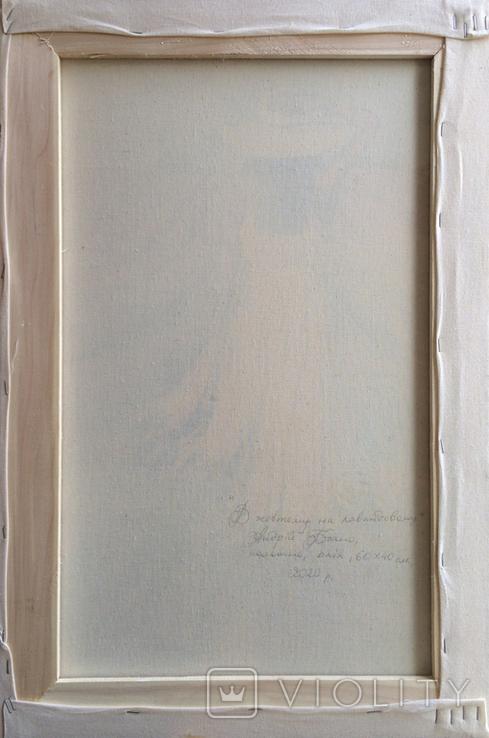 Картина, В жовтому на лавандовому, 60х40см. Живопис на полотні, фото №10