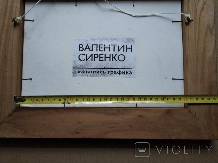 """""""Похищение Европы""""б.акв. 20х30см. В. Сиренко, фото №5"""