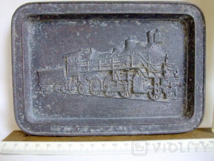 Пепельница Паровоз - бойцам Красной Гвардии 1917-28 год., фото №5
