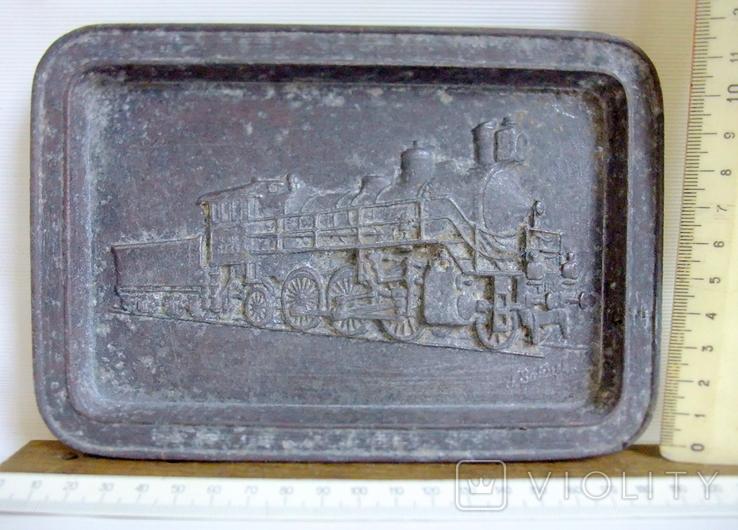 Пепельница Паровоз - бойцам Красной Гвардии 1917-28 год., фото №8