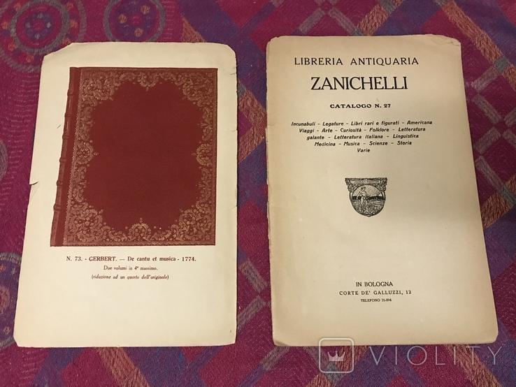 Каталог Антикварных книг, фото №4