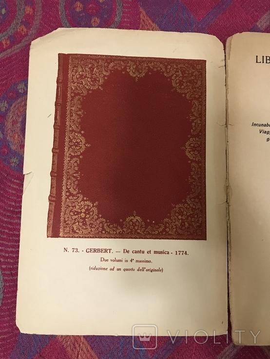 Каталог Антикварных книг, фото №2