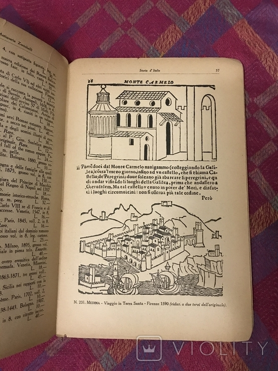 Каталог Антикварных книг, фото №7