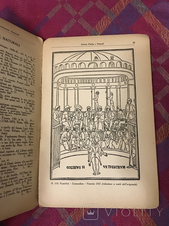 Каталог Антикварных книг, фото №8