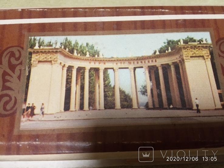 Коробка от конфет., фото №4
