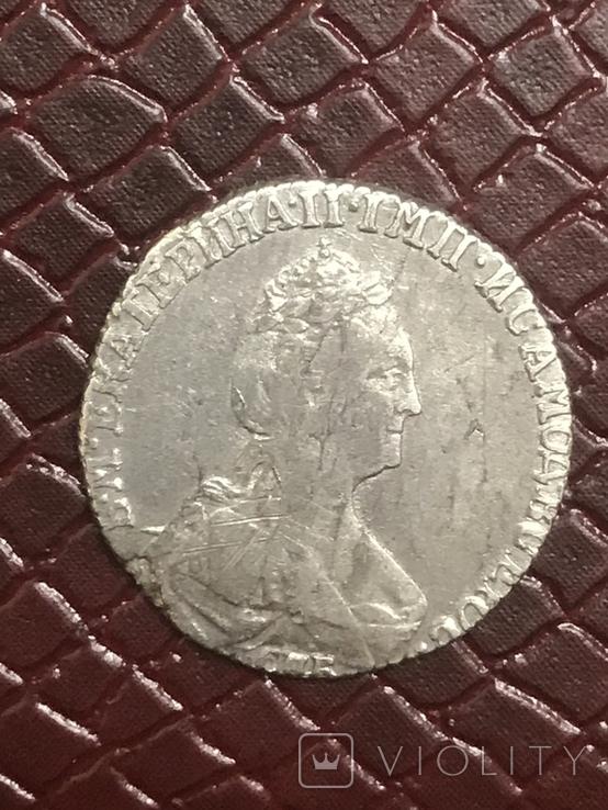 Гривенник 1777 (Редкость R3), фото №4