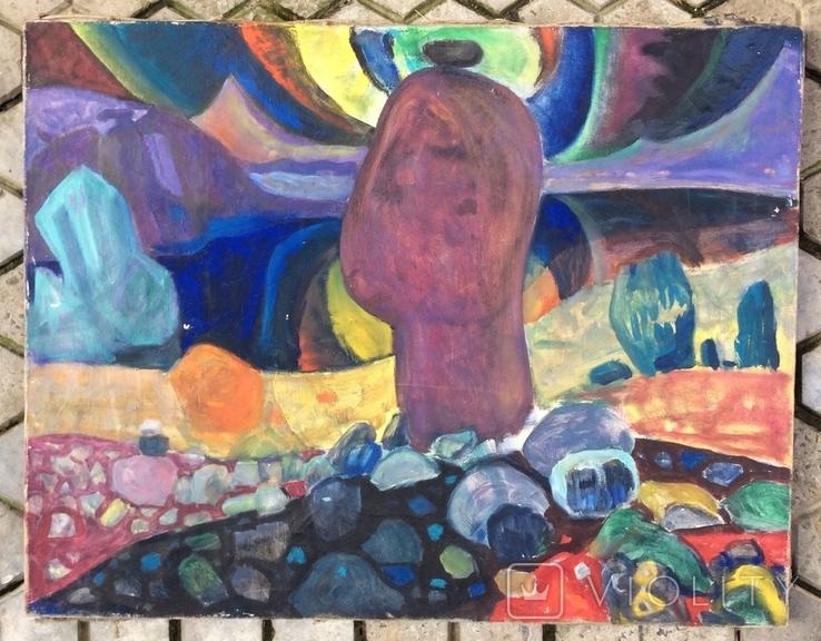 Абстрактный пейзаж.худ.Г.П.Чернокнижный, фото №2