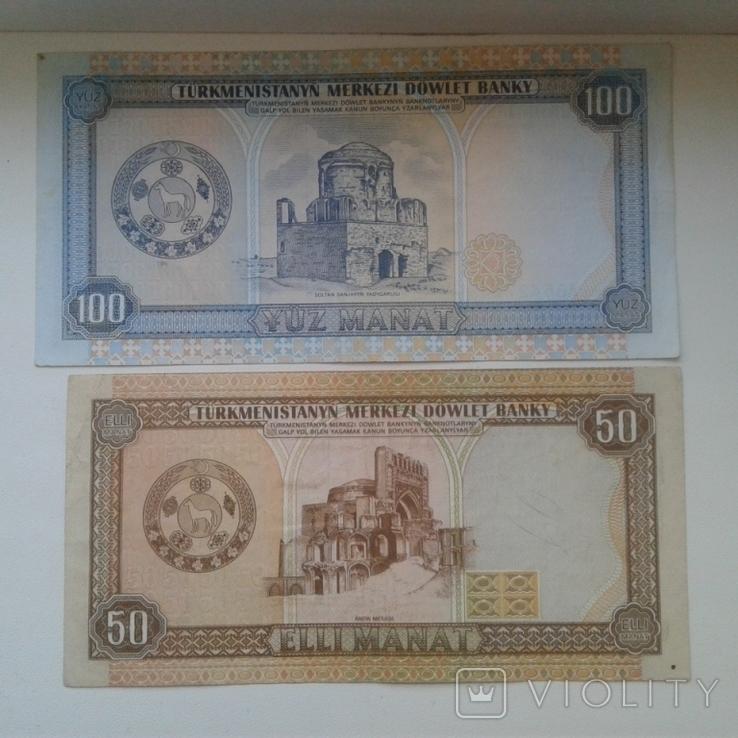 10000.500.100.50 манат Туркменистан 1996 г, фото №5