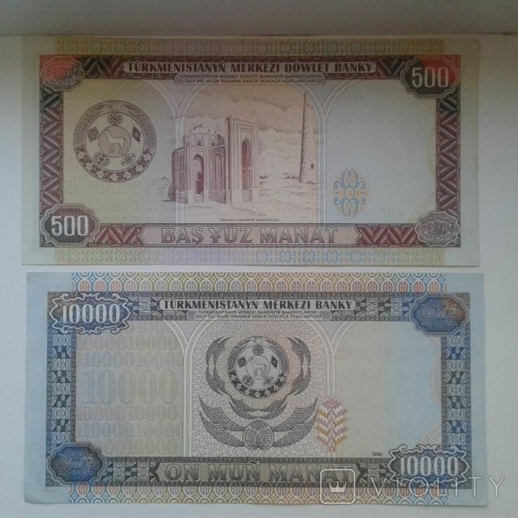 10000.500.100.50 манат Туркменистан 1996 г, фото №7