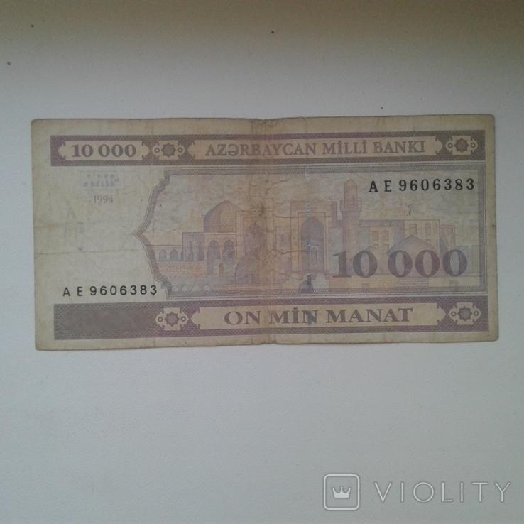 10000.500.100.50 манат Туркменистан 1996 г, фото №8