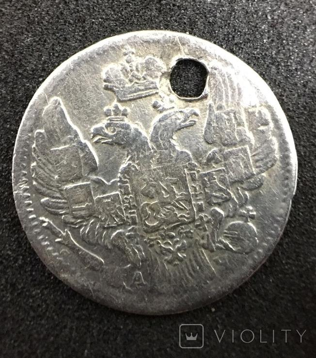 5 копеек 1843 АЧ, фото №2
