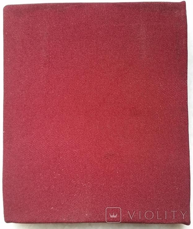 Ікона Ісус, латунь, 13,8х11,5 см, фото №8