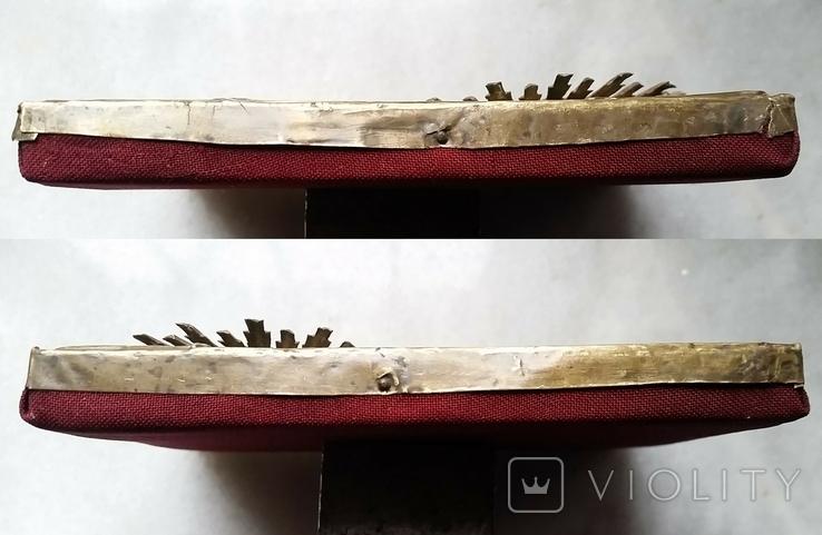 Ікона Ісус, латунь, 13,8х11,5 см, фото №10