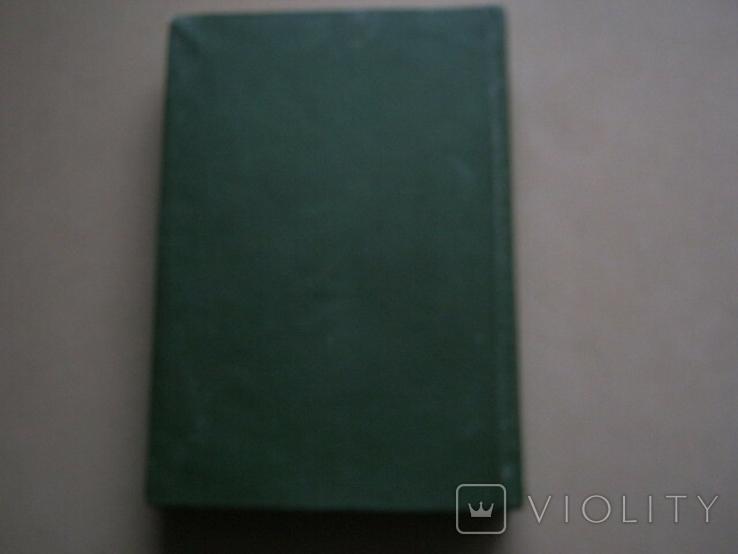 Поваренная книга Домашний столъ (перепечатка со старинной книги), фото №12