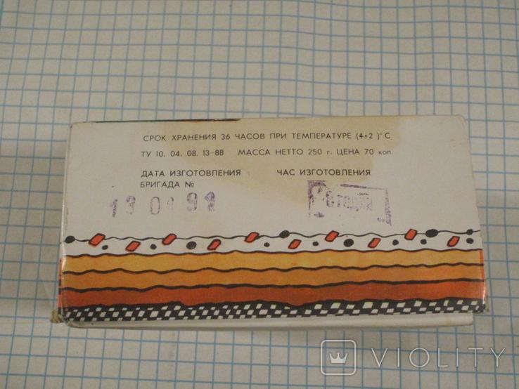 Коробка СССР. Торт Сказочный., фото №7