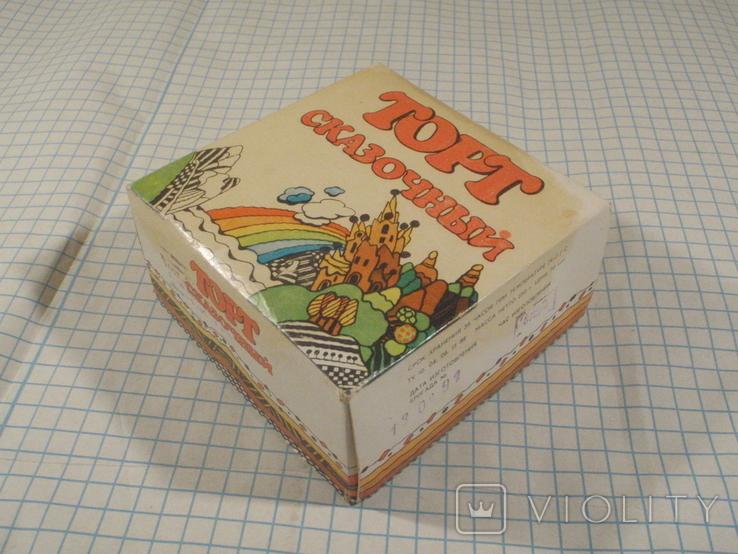 Коробка СССР. Торт Сказочный., фото №2