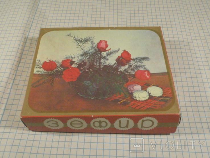 Коробка СССР. Зефир., фото №2