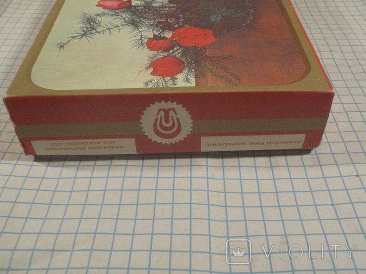 Коробка СССР. Зефир., фото №6