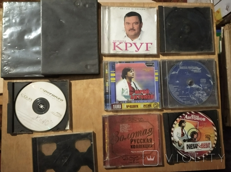 Диски и коробки от дисков, 10 шт, фото №2