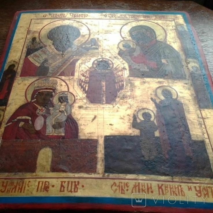 Икона старообрядческая 4 чястнік вис 45 см шир 38см, фото №3
