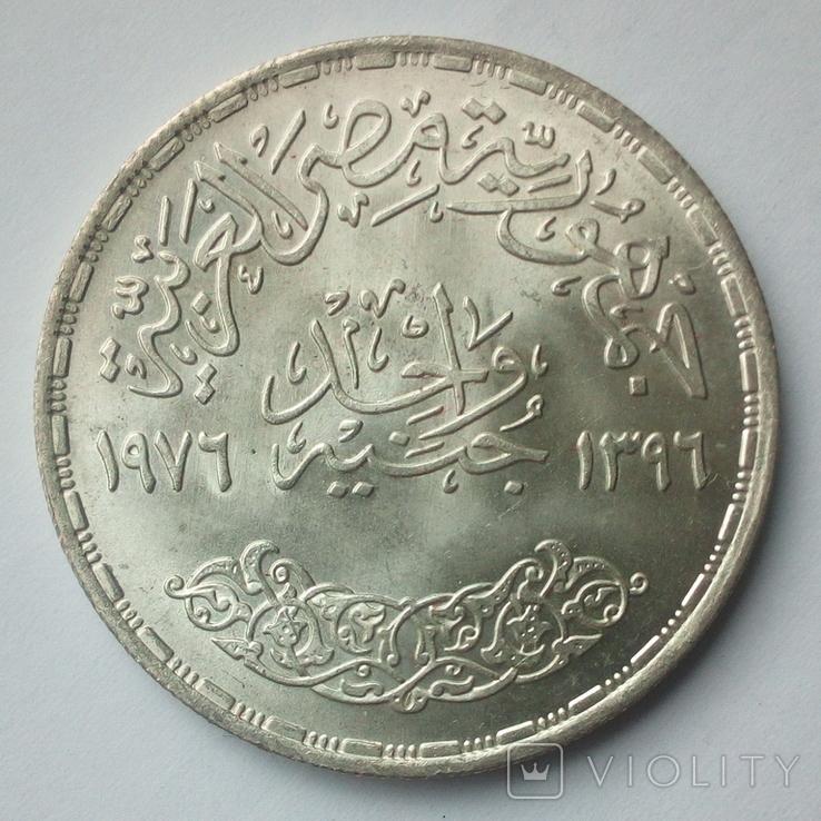 Египет 1 фунт 1976 г. - Суэцкий канал, фото №7