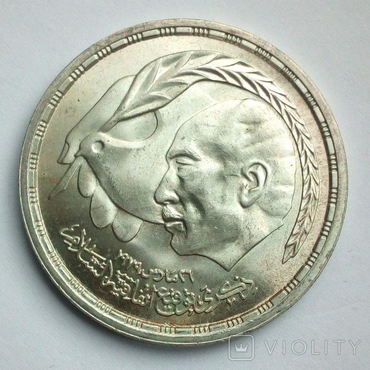 Египет 1 фунт 1980 г. - Мирный договор, фото №2