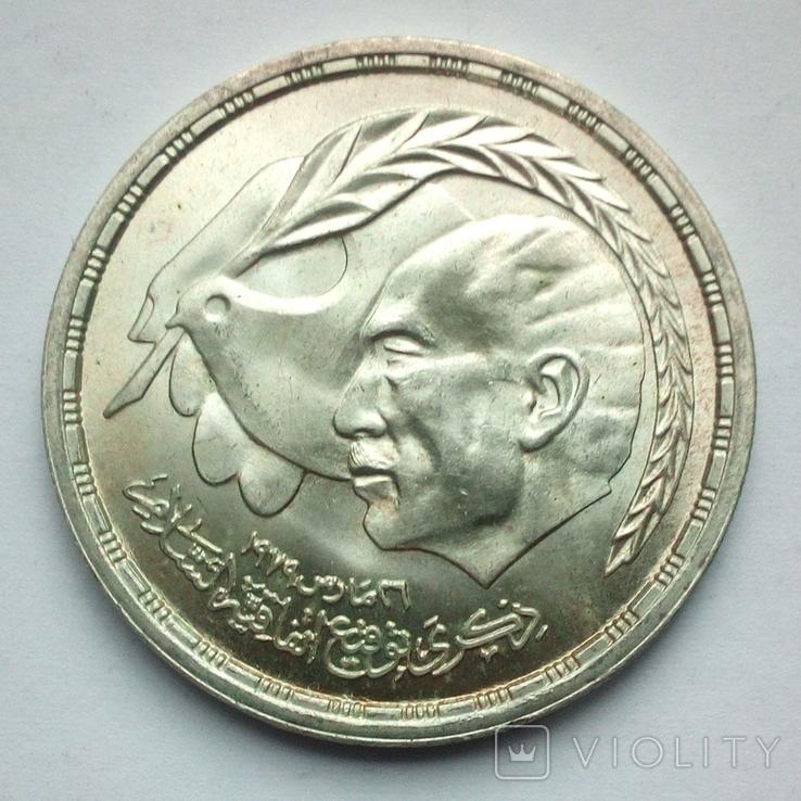 Египет 1 фунт 1980 г. - Мирный договор, фото №3