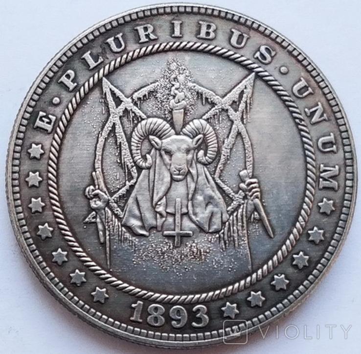 США. Доллар 1893. Бафомет-2 (Копия), фото №2