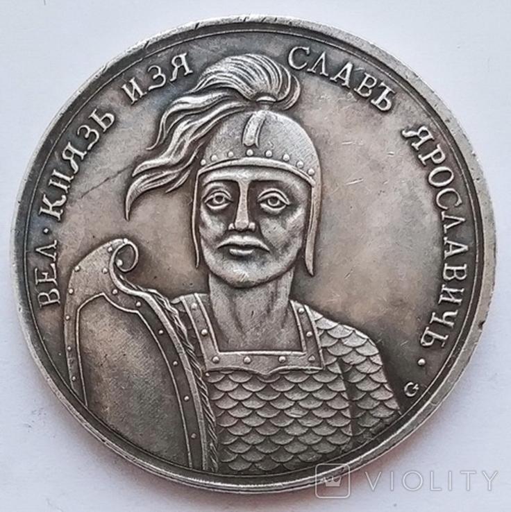 Великий Князь Изяслав Ярославович. Копия, фото №2