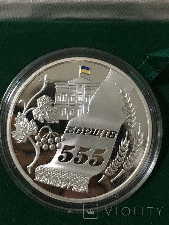 Медаль срібло  555 років місту Борщів Тир. 100 шт Сертифікат 9