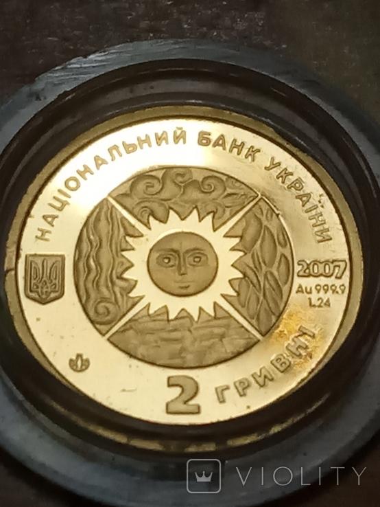 2 грн 2007 Скорпион из золота, фото №7