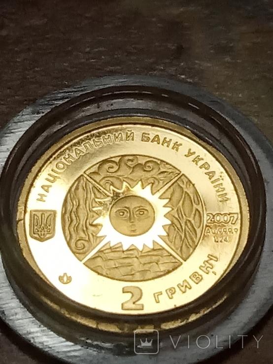 2 грн 2007 Скорпион из золота, фото №2