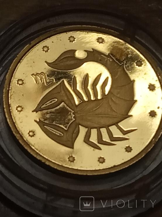 2 грн 2007 Скорпион из золота, фото №10
