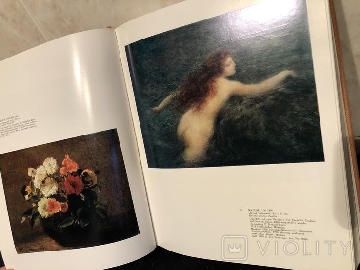 Французская живопись в Эрмитаже, фото №5