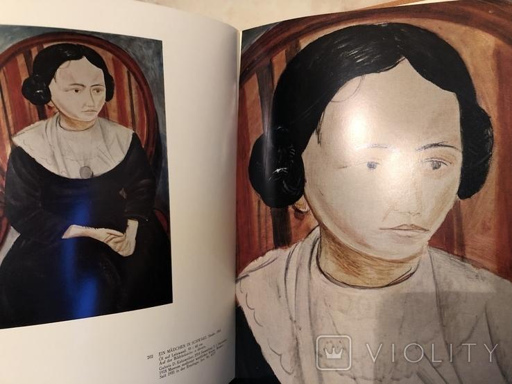 Французская живопись в Эрмитаже, фото №7