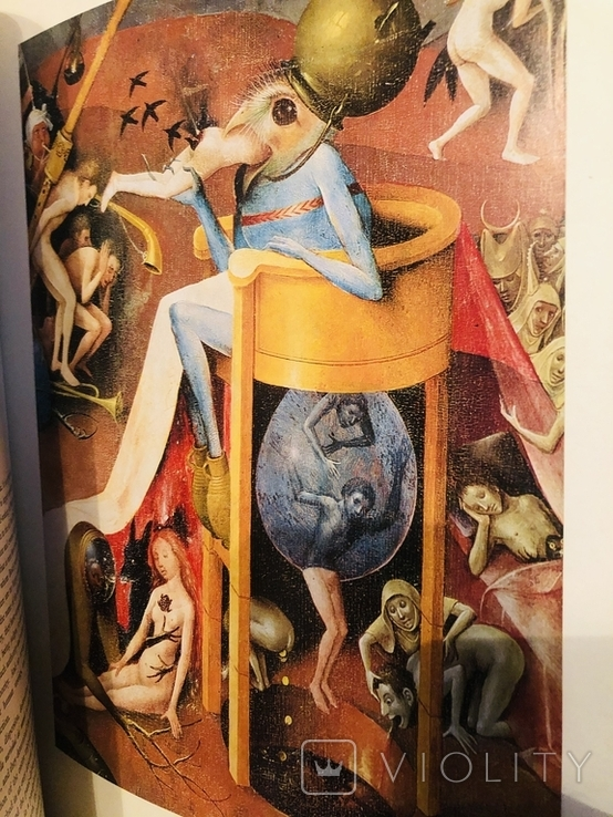 Bosch. Изд. «Абрамс», фото №8