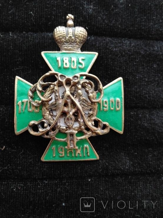 Полковой знак 19-ого костромского пехотного полка, копия, фото №2