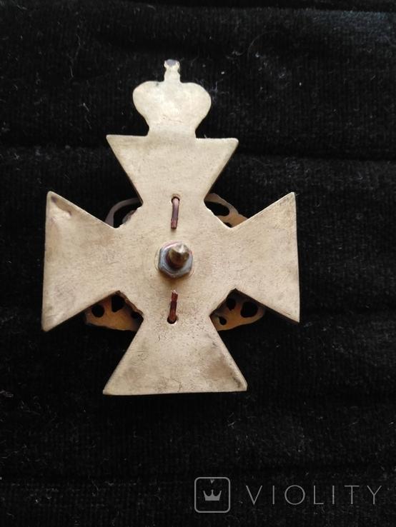 Полковой знак 19-ого костромского пехотного полка, копия, фото №3