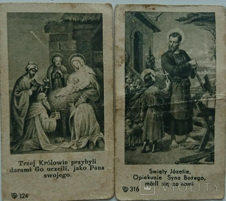 Вкладиши с молитвами. Довоенные., фото №2