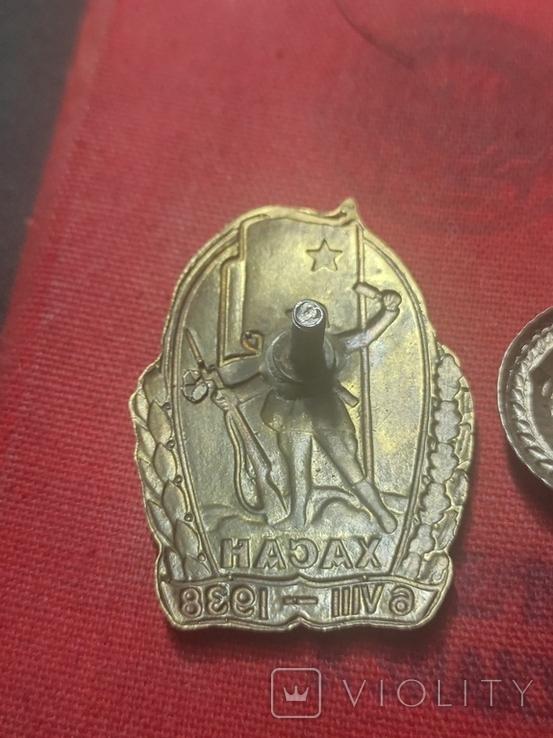 Знак Участнику Хасанских Боёв с удостоверением. Копия ., фото №6