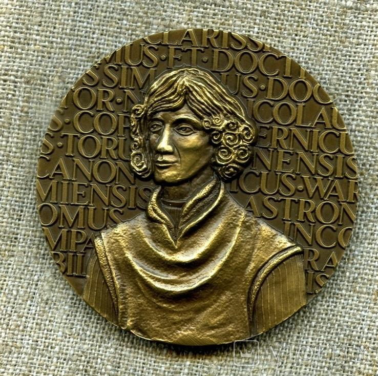 Астрономія, настольна медаль, Микола Копернік, фото №2