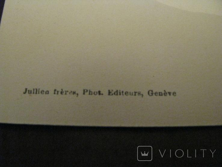 Открытка - виды Швейцарии - № 1., фото №4